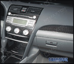 Thumbnail of Real Carbon Fiber Camry Dash Applique - GST 2.jpg