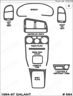 1995 Mitsubishi Galant Dash Kit Shadow Sheet