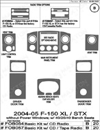2005 Ford F-150 Dash Kit Shadow Sheet