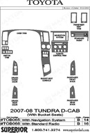 2008 Toyota Tundra_D-Cab Dash Kit Shadow Sheet